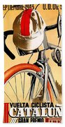 Bicycle Race, Catalonia, Vintage Travel Poster Beach Towel