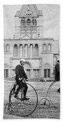 Bicycling, 1880s Beach Towel