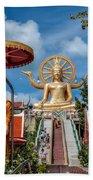 Big Buddha Temple Beach Towel