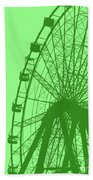 Big Wheel Green Beach Towel