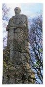Bismarck Monument 1 Beach Sheet