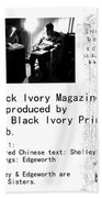 Black Ivory Issue 1 Page 2 Beach Towel