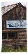 Blacksmiths Beach Towel