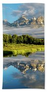 Blame It On The Tetons Beach Towel