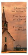 Bless The Lord Beach Towel