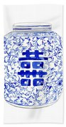 Blue And White Ginger Jar Chinoiserie 8 Beach Towel
