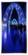 Blue Archways Of London Beach Towel