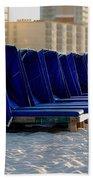 Blue Blocker Beach Towel