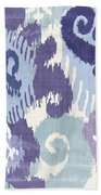 Blue Curry I Beach Towel by Mindy Sommers