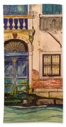 Blue Door Venice Beach Towel