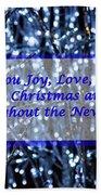 Blue Lights Abstract Christmas Beach Towel