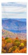 Blue Ridge Mountains 1 Beach Towel