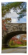 Blue Ridge Parkway Stone Arch Bridge Beach Towel