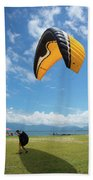 Blue Sky Beach Towel