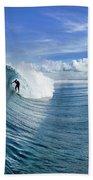 Blue Sling Beach Towel