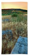 blue stones amongst the olive groves near Iznajar Andalucia Spain Beach Towel