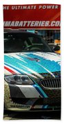 Bmw Z4 E86 Art Car Beach Towel