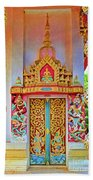 Bophut Temple In Thailand Beach Towel