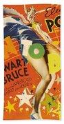 Born To Dance 1936 Retro Movie Poster Beach Towel