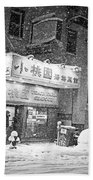 Boston Chinatown Snowstorm Tyler St Black And White Beach Towel