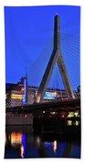 Boston Garden And Zakim Bridge Beach Towel