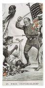 Boxer Rebellion Cartoon Beach Towel