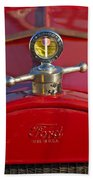 Boyce Motometer Hood Ornament Beach Towel