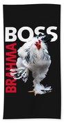 Brahma Boss II T-shirt Print Beach Towel