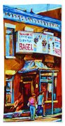 Breakfast At The Bagel Cafe Beach Towel