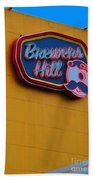 Brewers Hill Retro Beach Towel