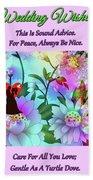 Brian Exton Celestial Flowers  Bigstock 164301632  2991949 Beach Towel