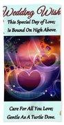 Brian Exton Love River  Bigstock 164301632     2991949 Beach Towel