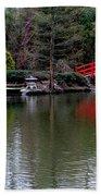 Bridge In Bamboo Garden Beach Towel