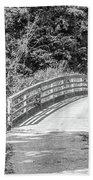 Bridge In The Path I Beach Towel