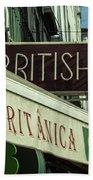 British Bar Britanica  Beach Towel