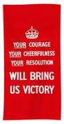 British Ww2 Propaganda Beach Towel by War Is Hell Store