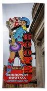 Broadway Boots - Nashville Tn Beach Towel