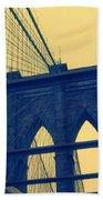 New York City's Famous Brooklyn Bridge Beach Towel