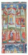 Bucovina Monastery Fresco Beach Towel