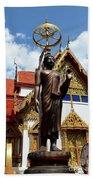 Buddha Statue With Sunshade Outside Temple Hat Yai Thailand Beach Towel