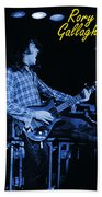 Bullfrog Blues 2 Beach Towel