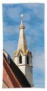Burgerspitalkirche Beach Towel