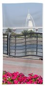 Burj Al Arab Beach Towel