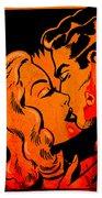 Burning Kiss Of Fire Beach Towel