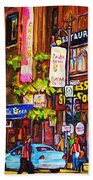 Busy Downtown Street Beach Towel