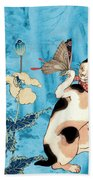 Butterfly Charmer Beach Towel