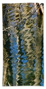 C And O Abstract Beach Towel