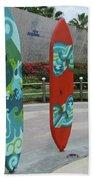 Cabo Surfboard Sculpture 1 Beach Towel