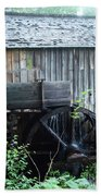 Cade's Cove Historic Cable Mill Water Wheel Beach Towel