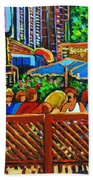 Cafe Second Cup Beach Towel